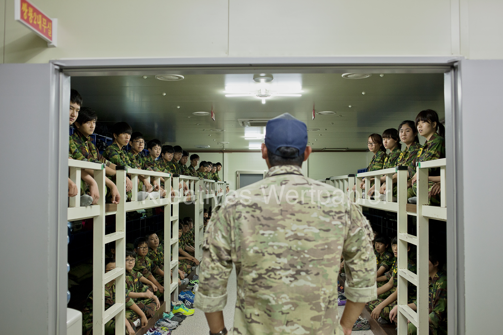 Bootcamp in Südkorea